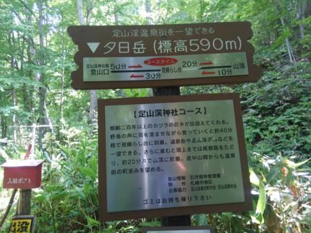 f:id:nakamoto_h:20160720225815j:image