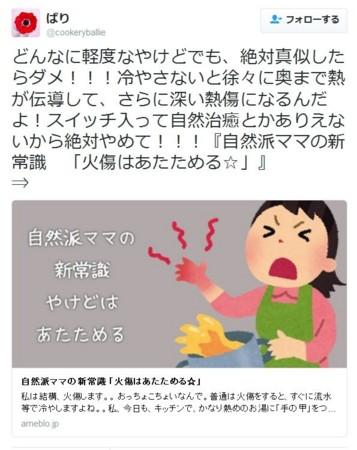 f:id:nakamoto_h:20160909003706j:image