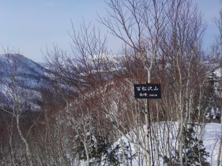 f:id:nakamoto_h:20170306220836j:image