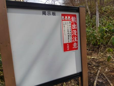 f:id:nakamoto_h:20170426230039j:image