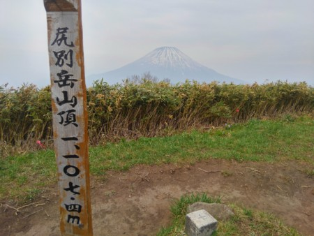 f:id:nakamoto_h:20170523233257j:image