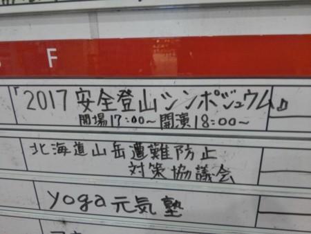 f:id:nakamoto_h:20170620235035j:image