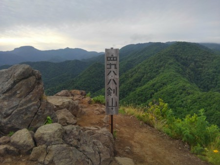 f:id:nakamoto_h:20170722235202j:image