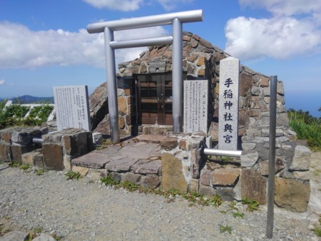 f:id:nakamoto_h:20170906212559j:image