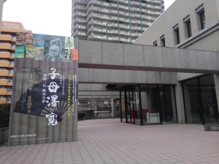 f:id:nakamoto_h:20180424232532j:image