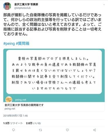 f:id:nakamoto_h:20180918220332j:image