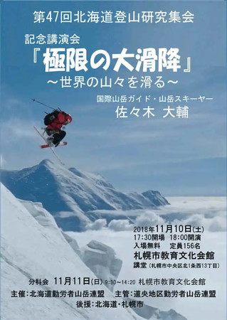 f:id:nakamoto_h:20181111000839j:image