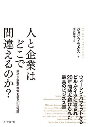 f:id:nakamotokun:20150330102653j:plain