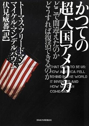 f:id:nakamotokun:20150330123930j:plain