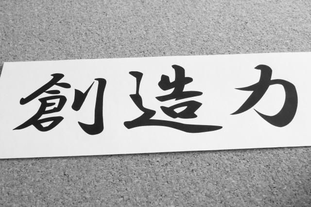 f:id:nakamotokun:20161001000020j:plain