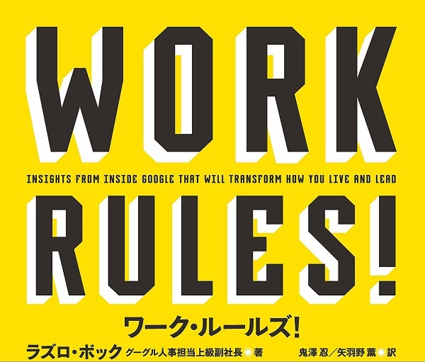 f:id:nakamotokun:20170412180037j:plain