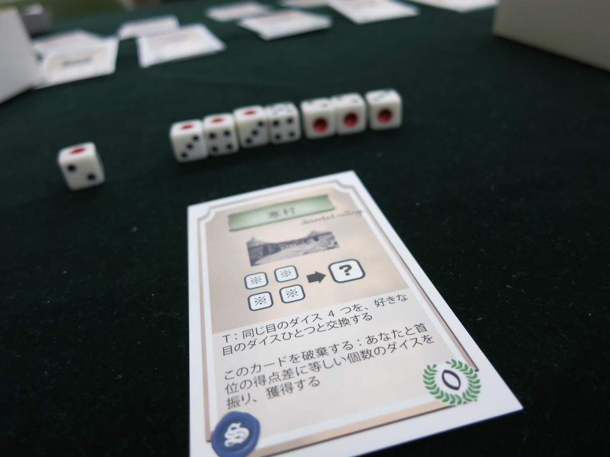 f:id:nakamozugame:20200328121617j:plain