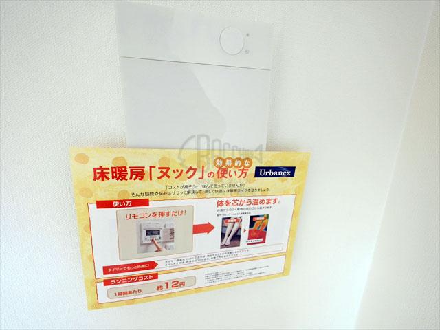f:id:nakamura-s640:20170721101518j:plain
