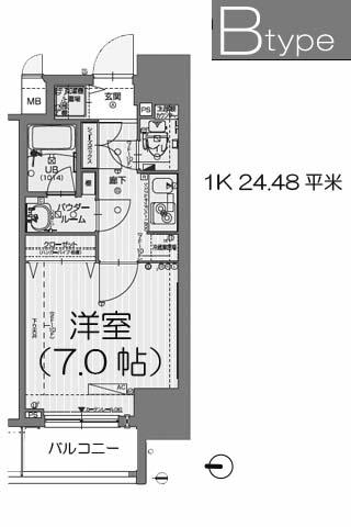 f:id:nakamura-s640:20170818232350j:plain