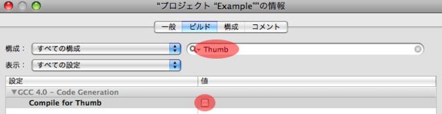 f:id:nakamura001:20090114205858p:image