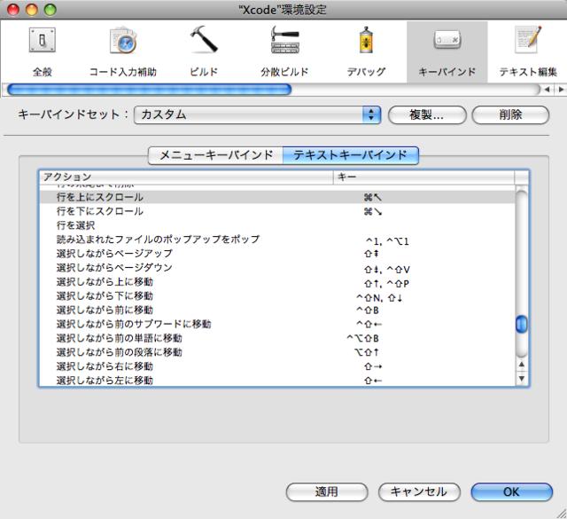 f:id:nakamura001:20090213172343p:image