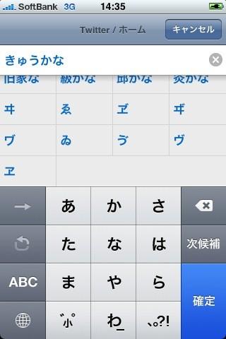 f:id:nakamura001:20090705143740j:image