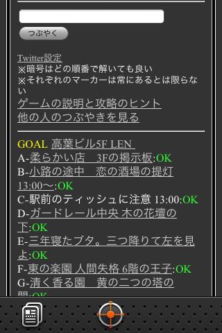 f:id:nakamura001:20100316014348p:image:w160