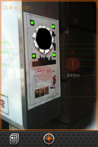 f:id:nakamura001:20100316014721p:image:w160