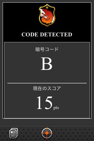 f:id:nakamura001:20100316014723p:image:w160
