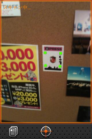 f:id:nakamura001:20100316014725p:image:w160