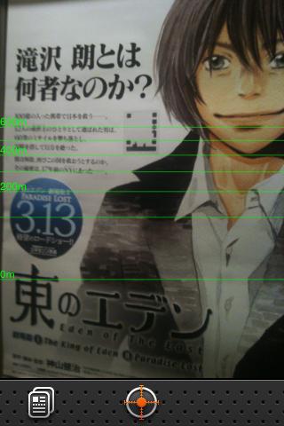 f:id:nakamura001:20100316014728p:image:w160