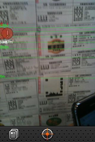 f:id:nakamura001:20100316014733p:image:w160