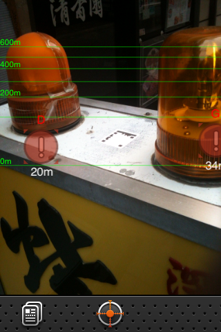 f:id:nakamura001:20100316014741p:image:w160