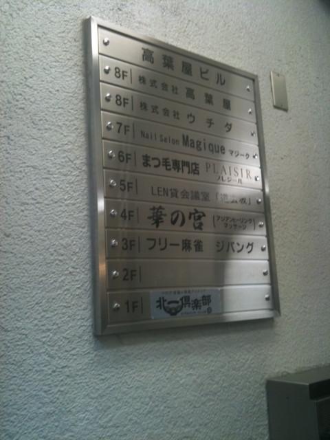 f:id:nakamura001:20100316014743j:image:w160