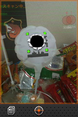 f:id:nakamura001:20100316014745p:image:w160
