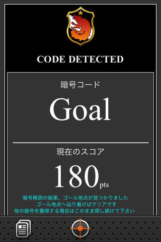 f:id:nakamura001:20100316014746p:image:w160