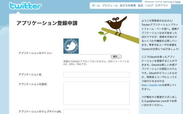 f:id:nakamura001:20100520011327p:image:w320