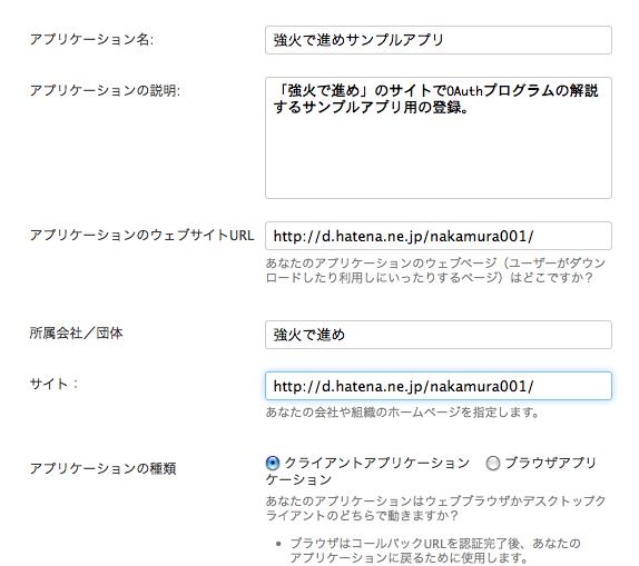 f:id:nakamura001:20100520011410p:image:w320