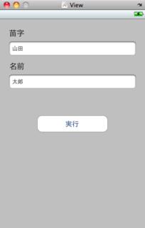 f:id:nakamura001:20100626091706p:image