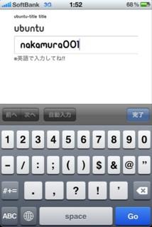 f:id:nakamura001:20100703120422j:image