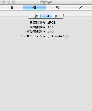 f:id:nakamura001:20100717231907p:image