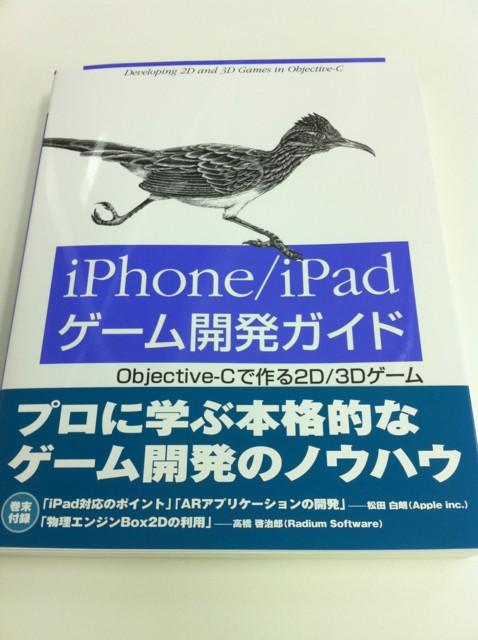 f:id:nakamura001:20100904190559j:image:w320