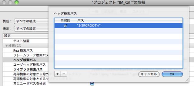 f:id:nakamura001:20100922013053p:image