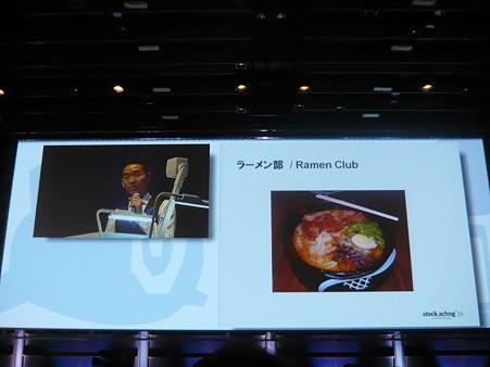 f:id:nakamura001:20101002192715j:image
