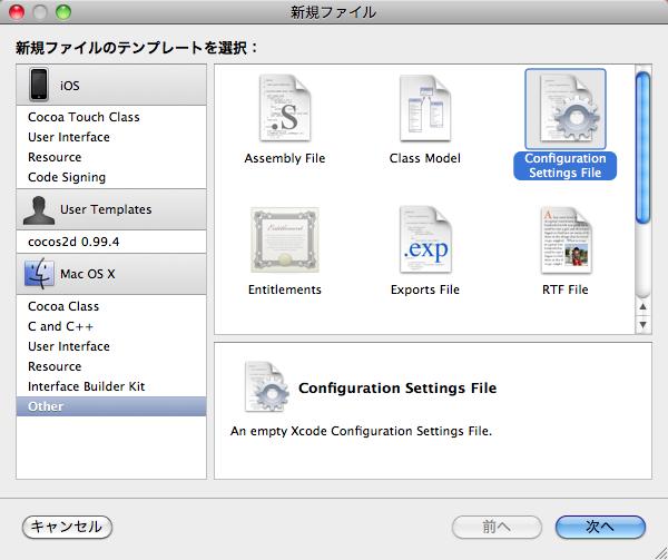 f:id:nakamura001:20101003012132p:image:w320