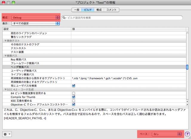 f:id:nakamura001:20101003012711p:image:w320