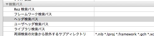 f:id:nakamura001:20101003014554p:image