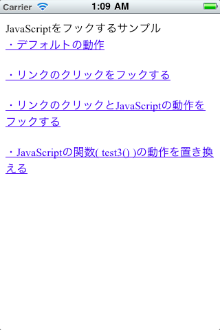 f:id:nakamura001:20101006010954p:image