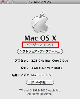 f:id:nakamura001:20101114005543p:image