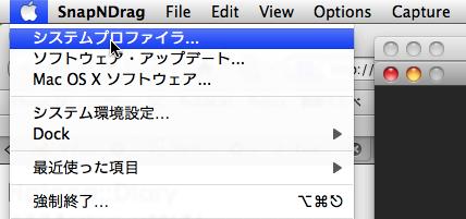 f:id:nakamura001:20101114005544p:image