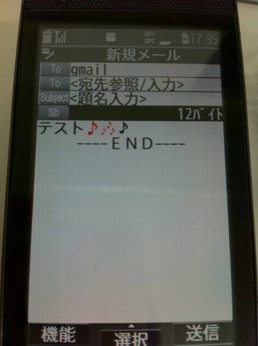f:id:nakamura001:20101126015316j:image