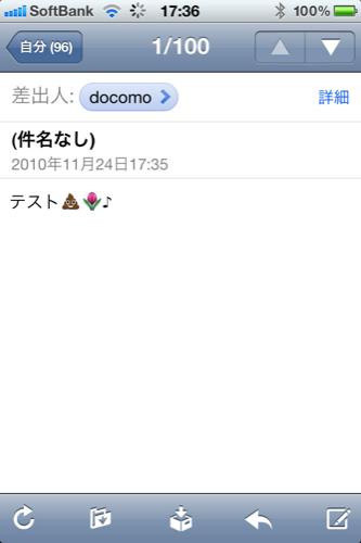 f:id:nakamura001:20101126015450p:image