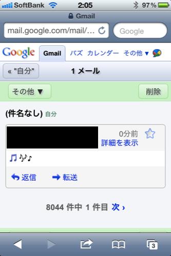 f:id:nakamura001:20101126020952p:image