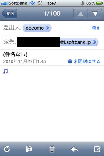 f:id:nakamura001:20101127020835p:image
