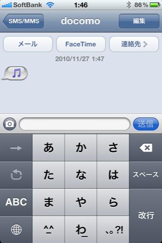 f:id:nakamura001:20101127020857p:image